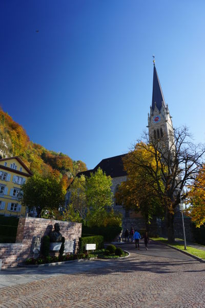Katedrála sv. Florina vo Vaduze