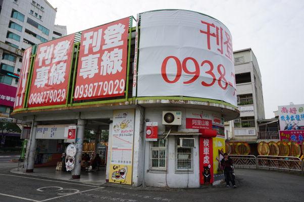 Autobusová stanica v Ťia-i