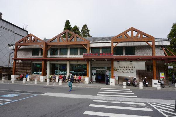 Návštevnícke informačné centrum v Ališane