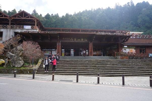Železničná stanica pri návštevníckom centre v Ališane