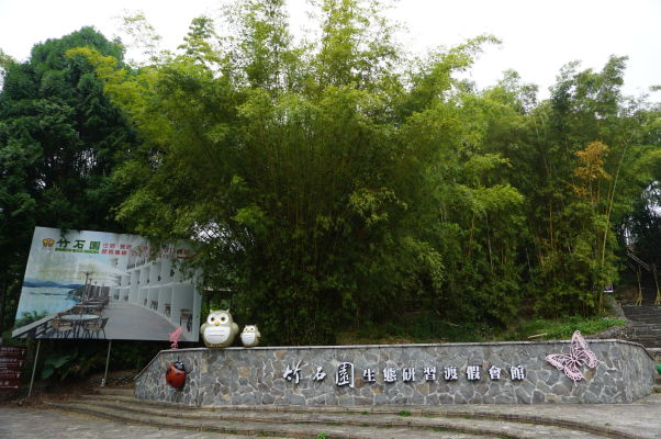 Bambusová záhrada pri Jazere Slnka a Mesiaca (Sun Moon Lake) na Taiwane