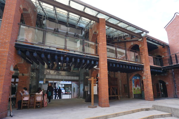 Edukačné centrum v historickom bloku Bopiliao v Tchaj-peji