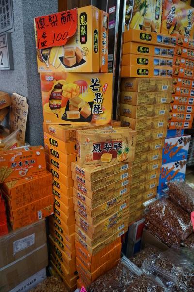 Tradičné tchaj-wanské koláčiky na ulici Dihua v Tchaj-peji