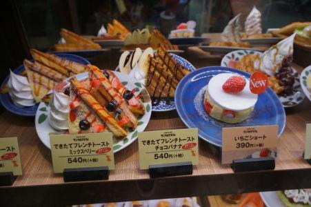Japonci milujú dezerty