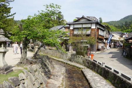 Mestečko Icukušima