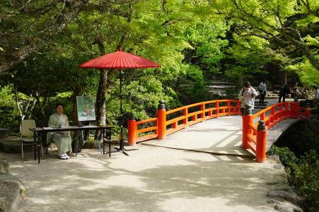 Park Momidžidani (Momijidani), jedna zo vstupných cestičiek k výstupu na horu Misen