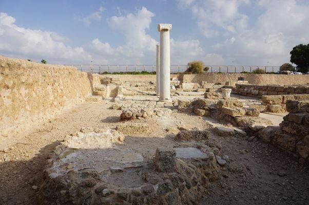 Verejné toalety v meste Caesarea