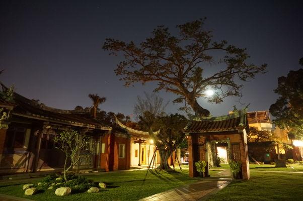Konfuciov chrám v Tchaj-nane