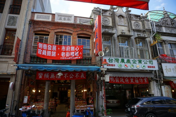 Staré koloniálne domy na nákupnej ulici Dihua v Tchaj-peji