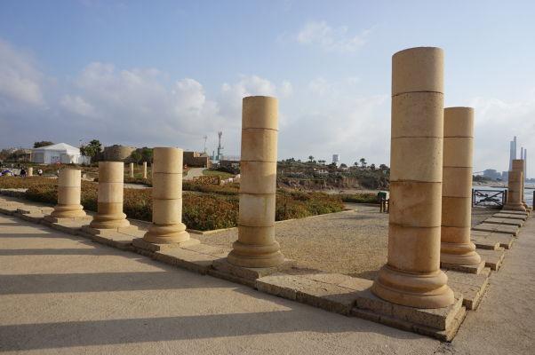 Pozostatky paláca guvernéra mesta Caesarea