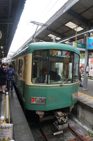 Miestny vláčik v Kamakure