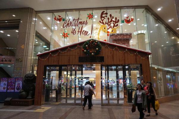Obchodný dom v Tchaj-nane - nakúpite tu prakticky všetko