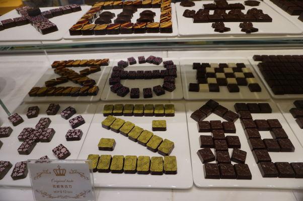 Čokoláda v jednom z obchodov v historickom centre Macaa