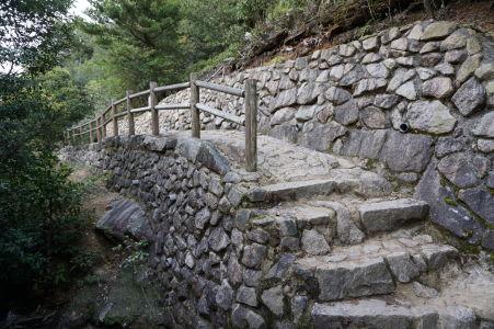 Cestička z hory Misen