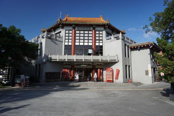 Budova s posluchárňami a učebňami v areáli Konfuciovho chrámu v Tchaj-peji