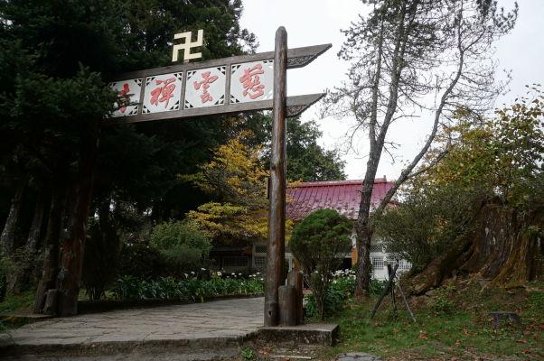 Chrám Ciyun v Ališane - Vstup