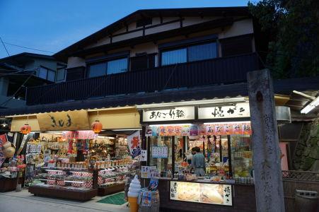 Obchodík so suvenírmi v Icukušime