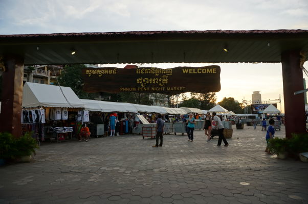 Nočný trh (Night Market) v Phnom Penhu