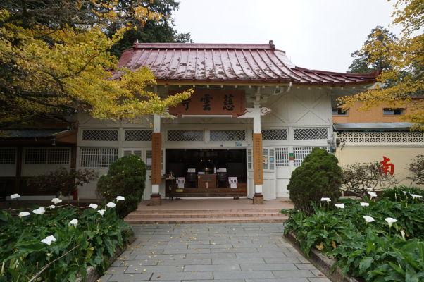 Chrám Ciyun v Ališane