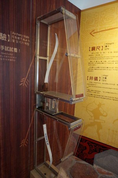 Interaktívne múzeum Konfuciovho chrámu v Tchaj-peji - športy a bojové umenia hrali dôležitú rolu vo vzdelávaní a lukostreľba bola považovaná za jeden zo spôsobov, ako ovládnuť sústredenie