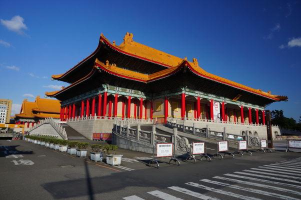 Národné divadlo Tchaj-wanu v Parku Čankajškovho memoriálu v Tchaj-peji