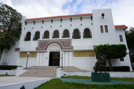 Ateneo Puertorriqueño - Hlavná kultúrna inštitúcia Portorika