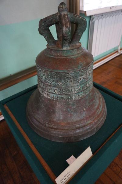 Národné múzeum histórie Moldavska - zvon z 19. storočia