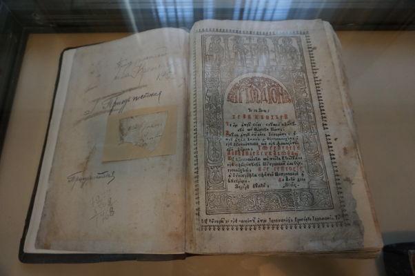 Národné múzeum histórie Moldavska - expozícia venovaná stredovekým knihám