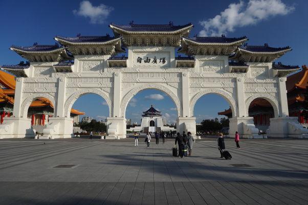 Hlavná brána v Parku Čankajškovho memoriálu v Tchaj-peji