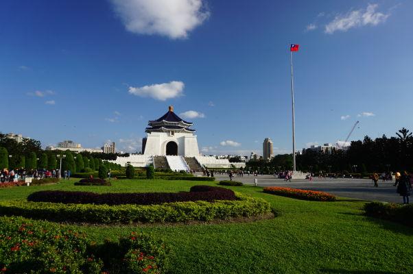 Čankajškov pamätník v Tchaj-peji