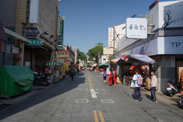 Historická štvrť Anping v Tchaj-nane