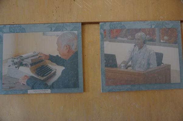Chum Mey ako svedok na súdnom tribunáli s vedením Červených Kmérov