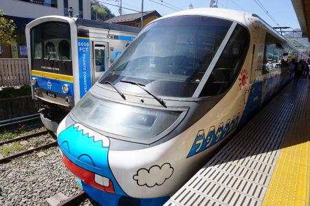 Špeciálny vlak jazdiaci k sopke Fudži