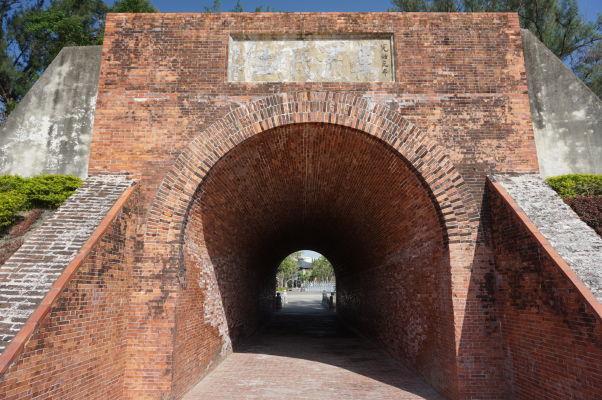 Pevnosť Večný zlatý hrad v Tchaj-nane - hlavná brána