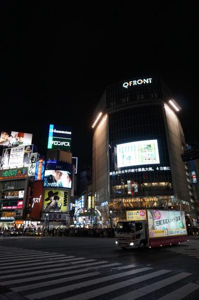 Svetoznáma križovatka s prechodmi pre chodcov vo štvrti Šibuja (Shibuya) v Tokiu