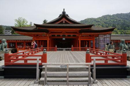 Svätyňa Icukušima