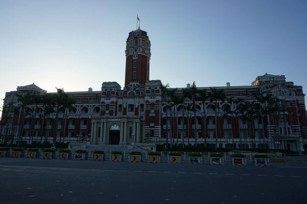 Prezidentský palác v Tchaj-peji