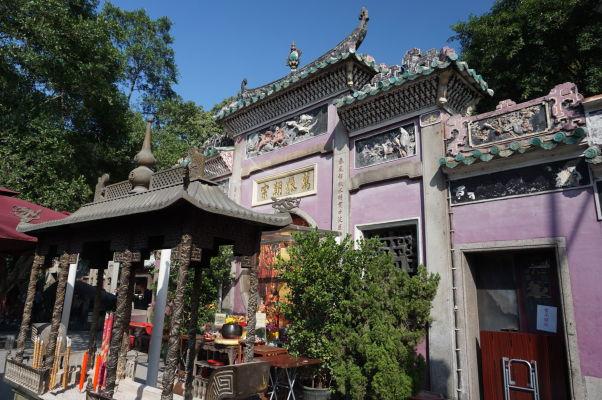 Prastarý chrám morskej bohyne Mazu A-Ma v Macau, ktorý dal tomuto mestskému štátu jeho meno