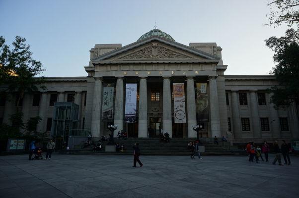 Národné múzeum v Tchaj-peji