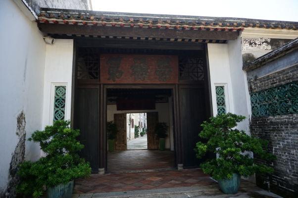 Hlavný vchod v Mandarínovom dome v Macau