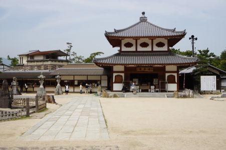 Šintoistická svätyňa Kotohira v Icukušime
