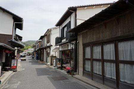 Tradičná architektúra v Icukušime