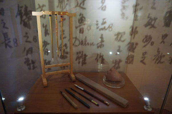 Expozície múzea Mandarínovho domu v Macau