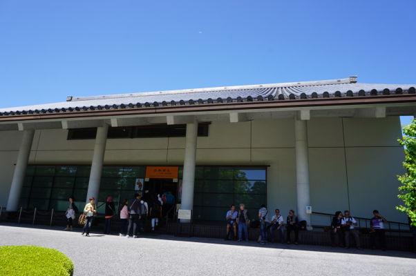 Cisársky palác v Tokiu - múzeum