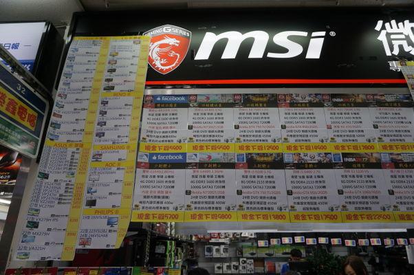 Guanghua Digital Plaza v Tchajpeji - obchodíky majú vylepené aktuálne cenníky elektroniky, ktorá sa tu predáva pomaly ako pečivo