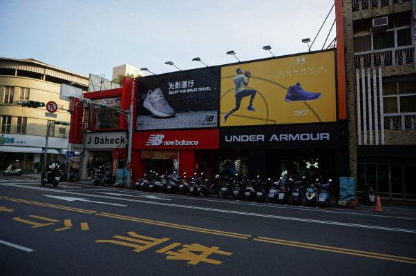 Obchody v Tchaj-nane - nakúpite tu prakticky všetko