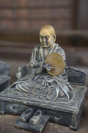 Minisoška v budhistickom komplexe Daišó-in