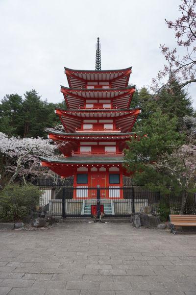 Pagoda Čureito