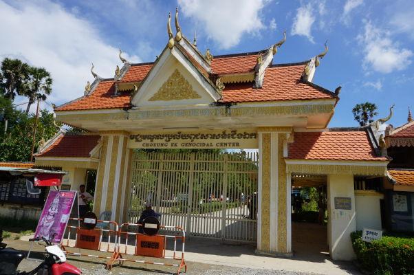 Vražedné polia Cheoung Ek - Vstupná brána