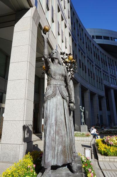 Nádvorie budovy metropolitnej vlády (Točó) v Tokiu